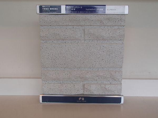 s-砂岩・ピュアホワイト (1)